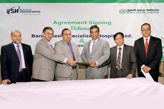 Pbl Agreement with BS Hospital