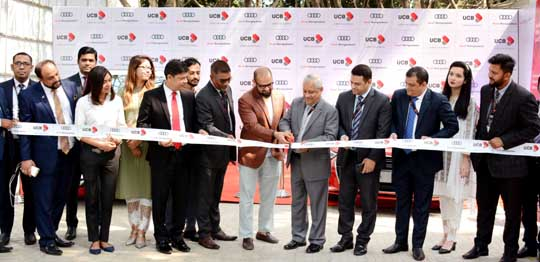 UCB and Audi Bangladesh PR2